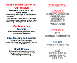 agape ministry description